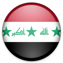 Visa Irak