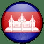 Visa Cambodge